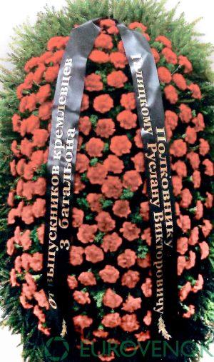 Венок из живых цветов №24 . 100 см .